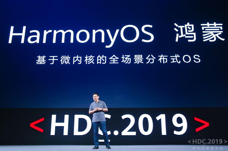 Jeste li znali? Huaweijeva trgovina aplikacijama generira milijardu preuzimanja izvan Kine