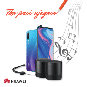 Huawei ljetni hitovi