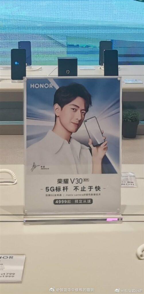Honor V30 Pro 3