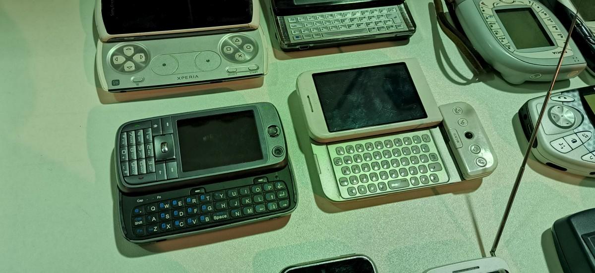 Muzej starih mobitela 4