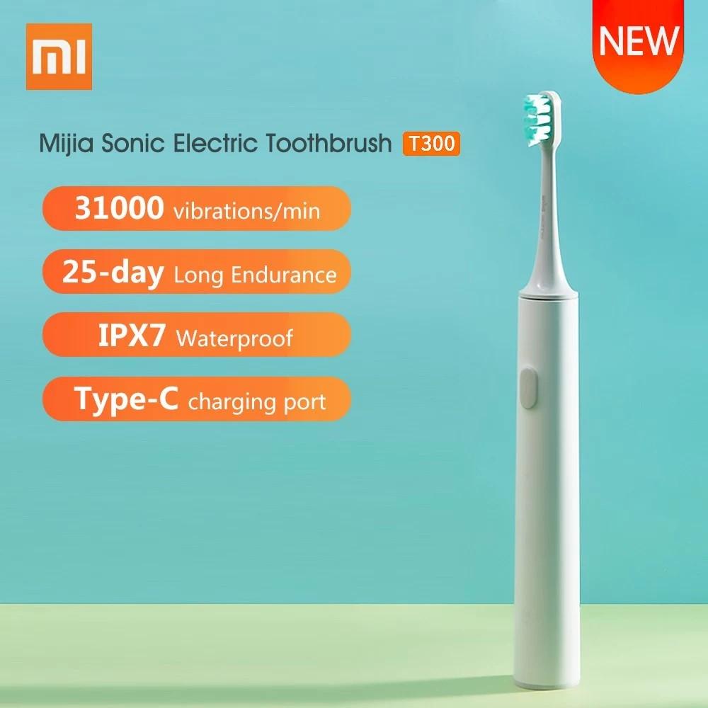 Xiaomi Mijia Sonic 2