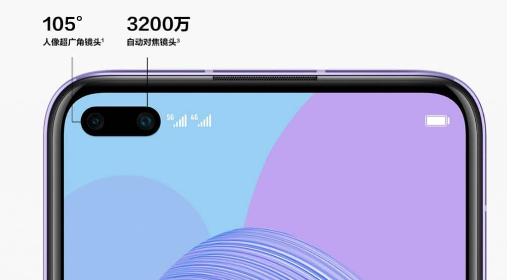 Huawei Nova 6 5G 4
