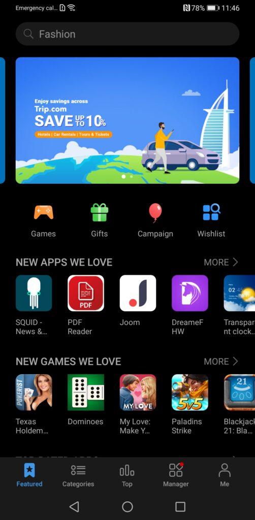 Screenshot 20191217 114636 com.huawei.appmarket
