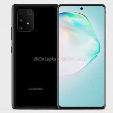 Samsung S10 Lite 1