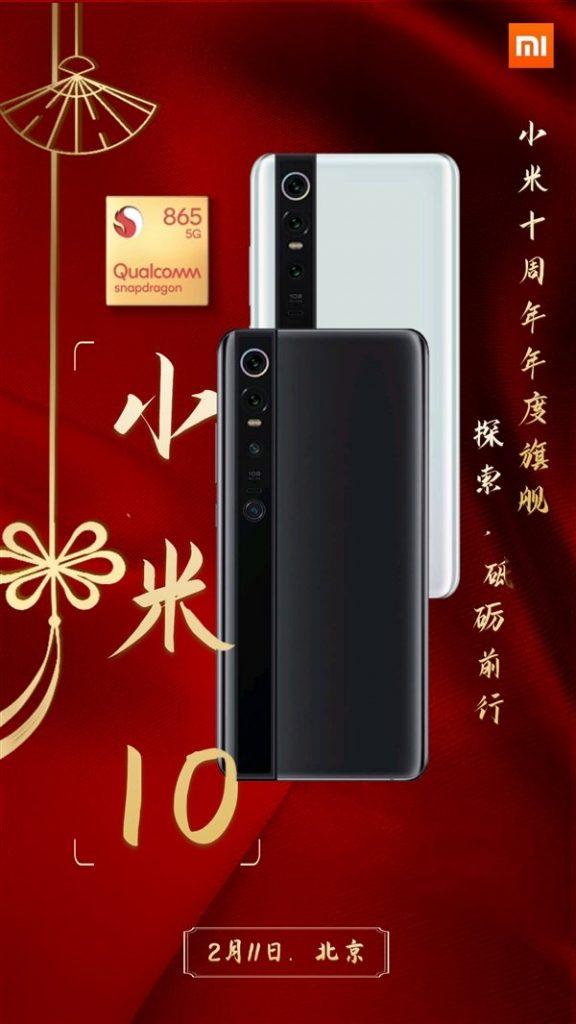 Xiaomi Mi 10 predstavljanje