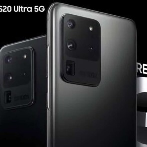 S20 Ultra