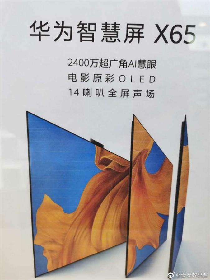 Huawei Smart TV X65 1