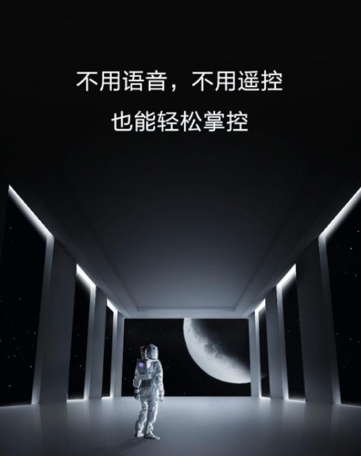 Huawei Smart TV X65 2