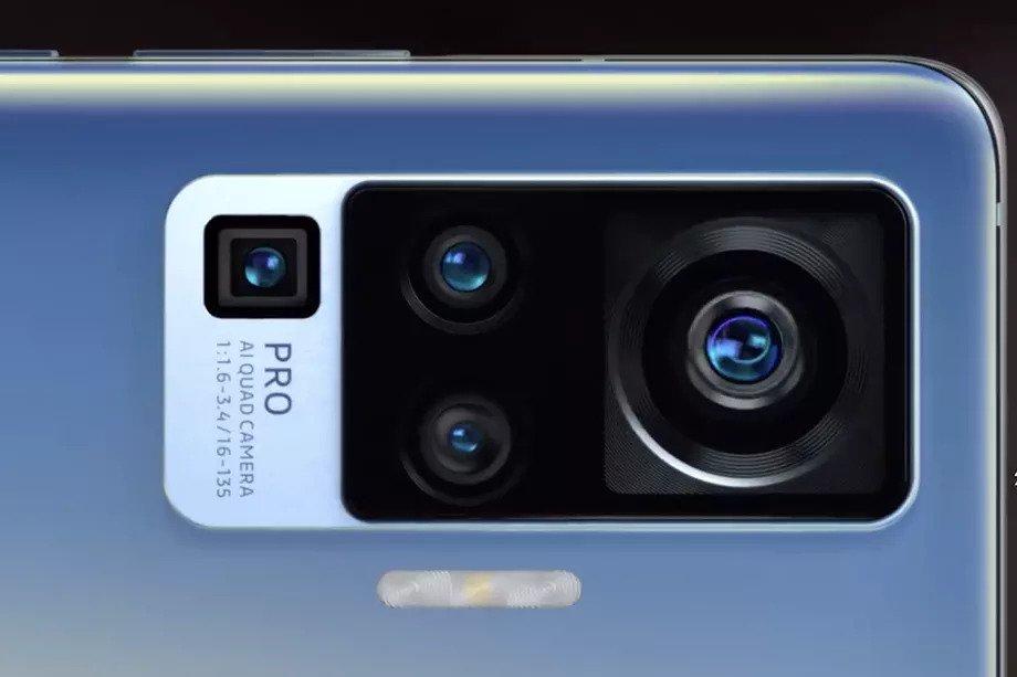 Vivo X50 Pro 2