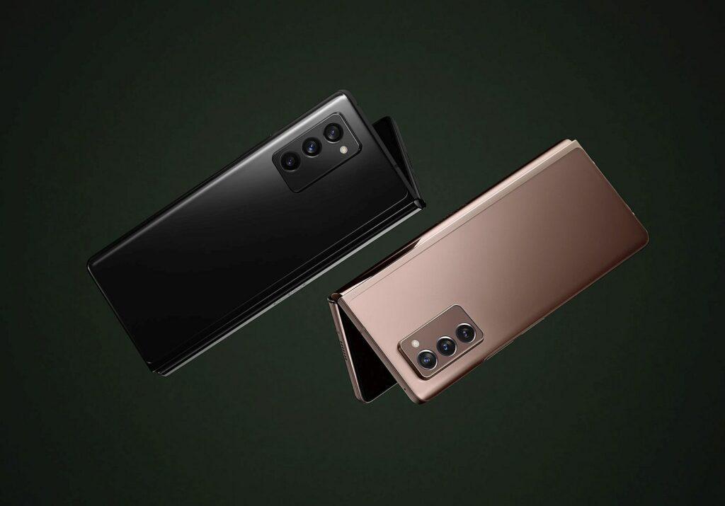Galaxy Z Fold2 5G 2