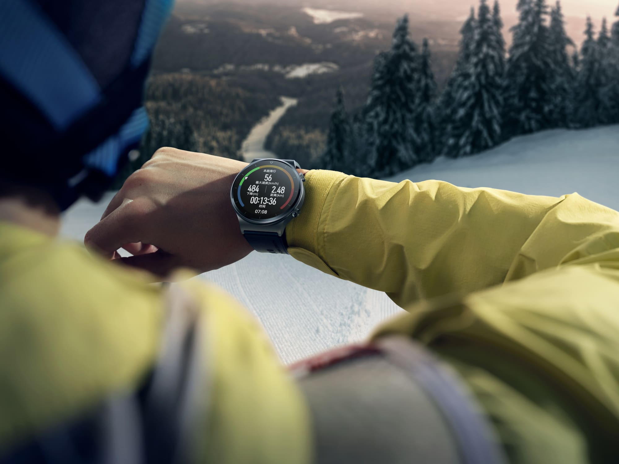 Huawei Watch GT 2 Pro 2 2