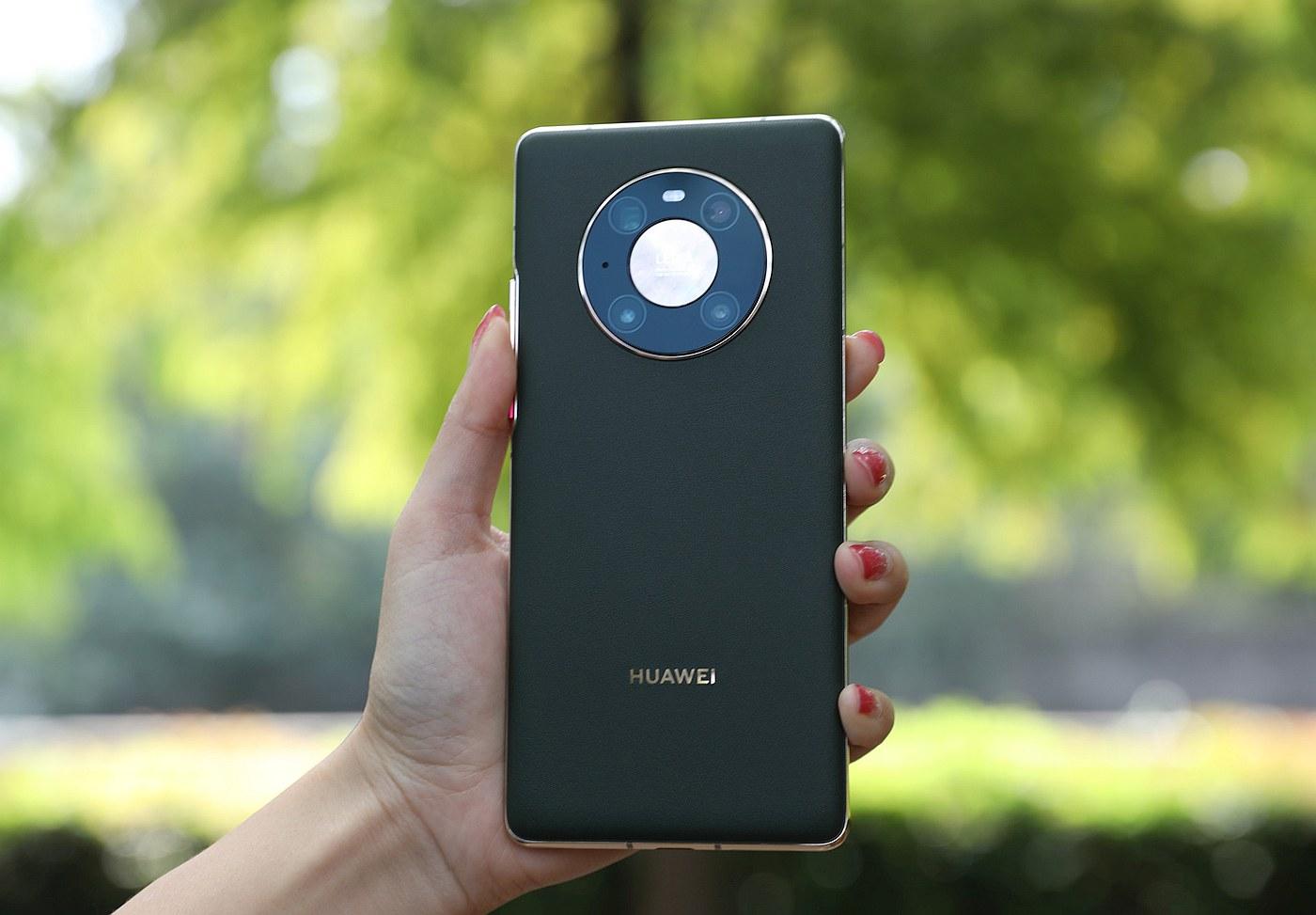 Huawei predstavio Mate 40 seriju 4