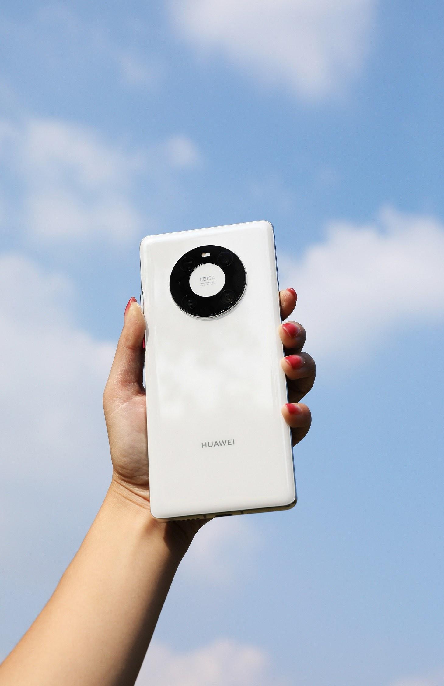 Huawei predstavio Mate 40 seriju 5