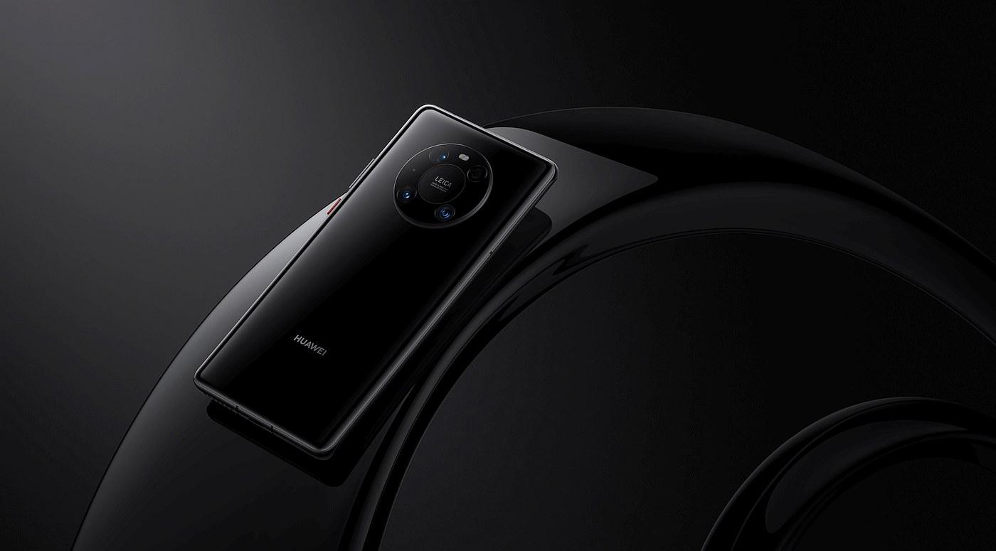 Huawei predstavio Mate 40 seriju 9