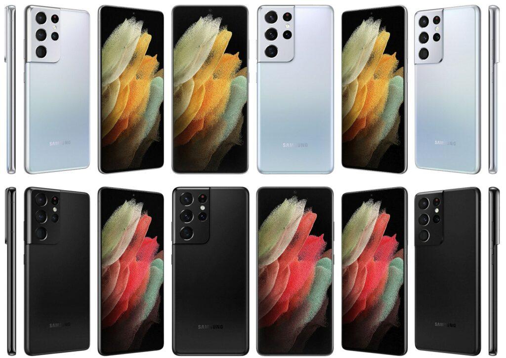 Samsung Galaxy S21 Ultra 1
