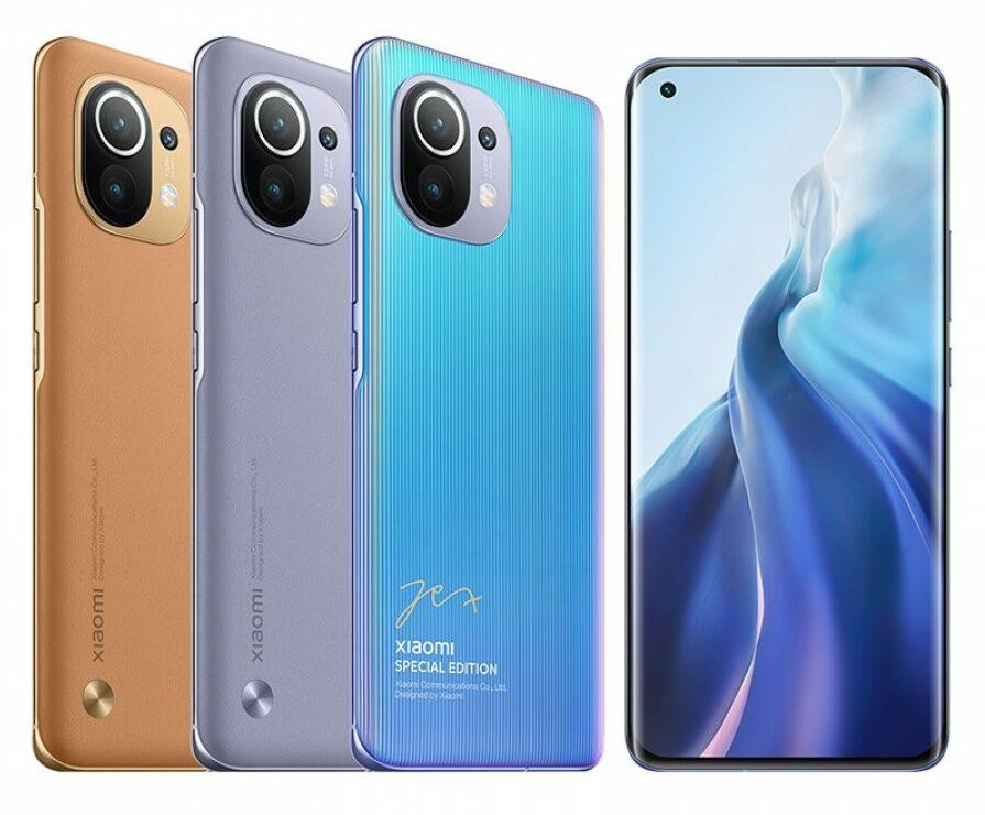 Xiaomi Mi 11 2 1 e1609190407143