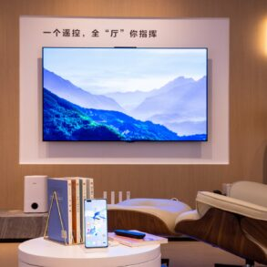 Huawei predstavio projekt pametne kuce na MWC Shanghaiju 3