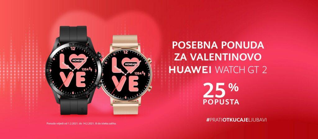 Huawei pripremio posebnu ponudu za sve zaljubljene 1