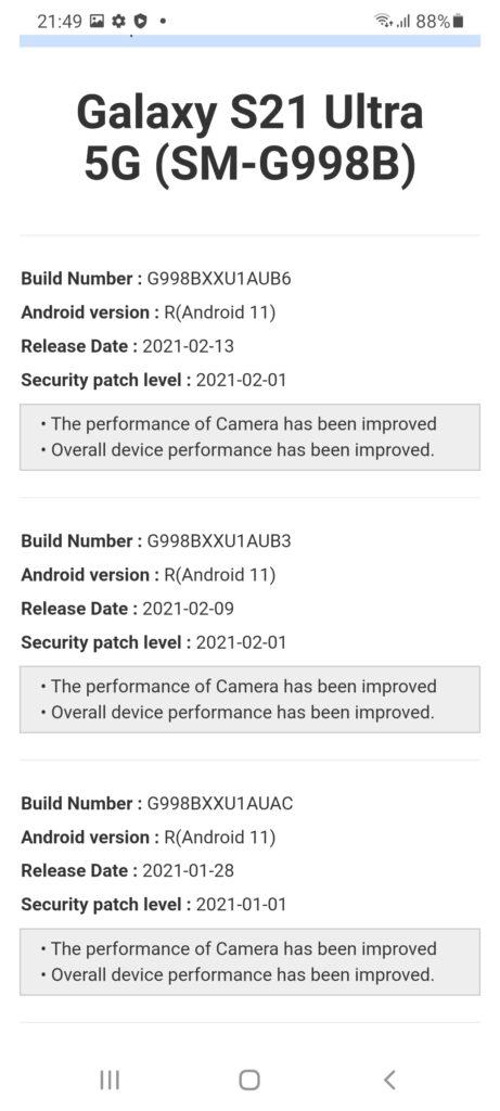 S21 Ultra camera update 2