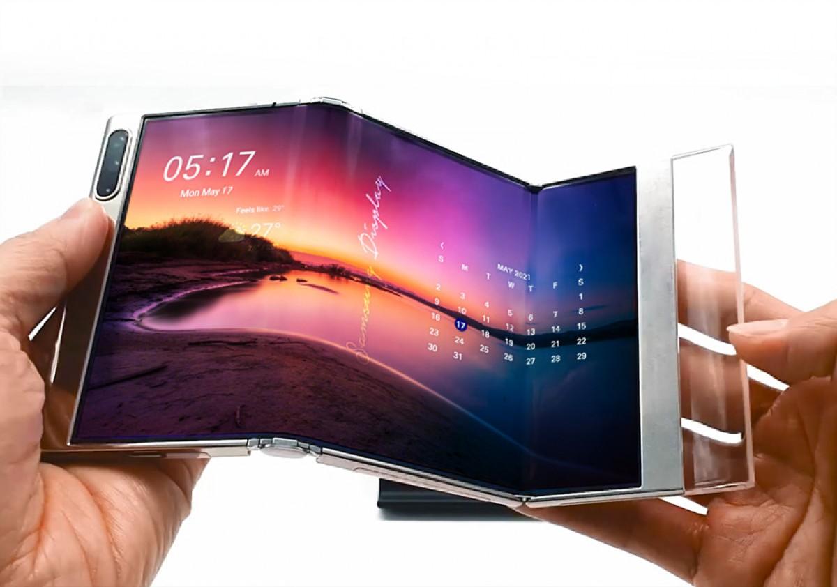 Samsung S-Line