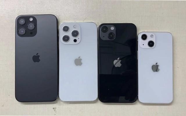 iPhone 13 Family #1