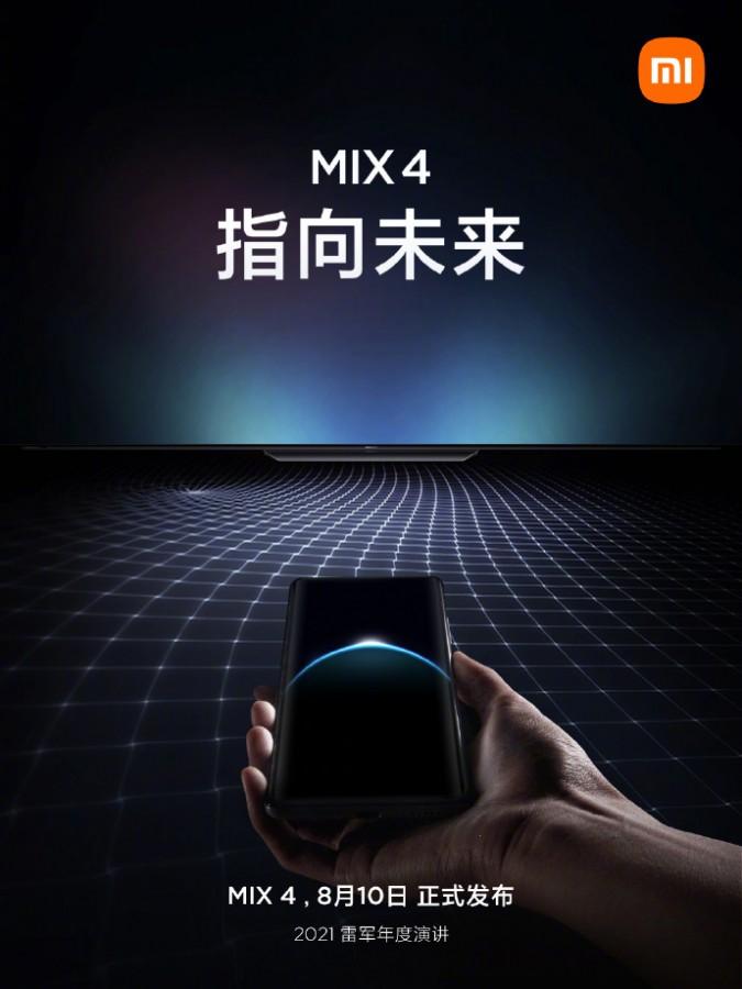 Xiaomi Mi Mix 4 #2