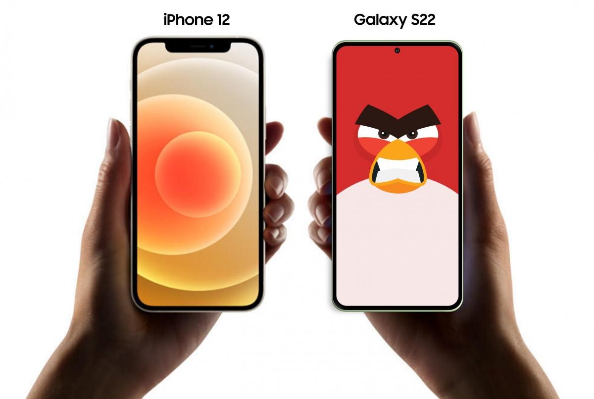 Samsung Galaxy S22 #1